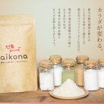 aikona(あいこな)は涙やけにいいって本当?効果の秘密を徹底解明!